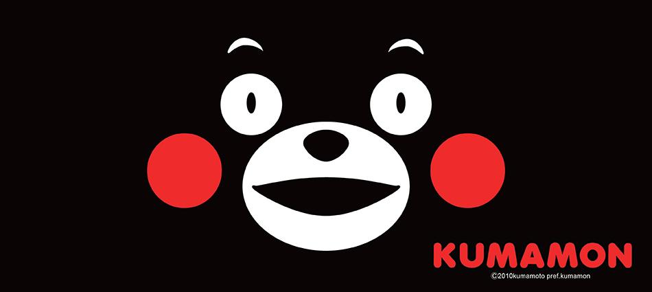 Kumamon-01.jpg